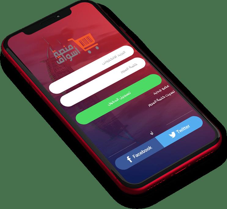 iphone-app2